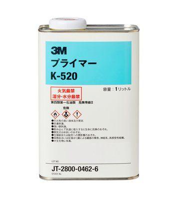 3M(スリーエム) 両面テープ用プライマー (1L缶) [K-520 1L]