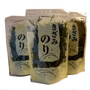 ちらし寿司 サラダ パスタなどなど使い方色々 きざみ海苔 お値打ち価格で 海苔 焼き海苔 レビューを書けば送料当店負担 3パック 国内産