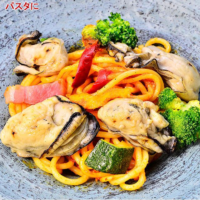 広島県産の牡蠣を炙りにしました!珍しい品『 炙り(あぶり) かき 』化学調味料未使用・無添加 海のミルクカキの旨味封じ込め!かきエキス凝縮してます。あす楽