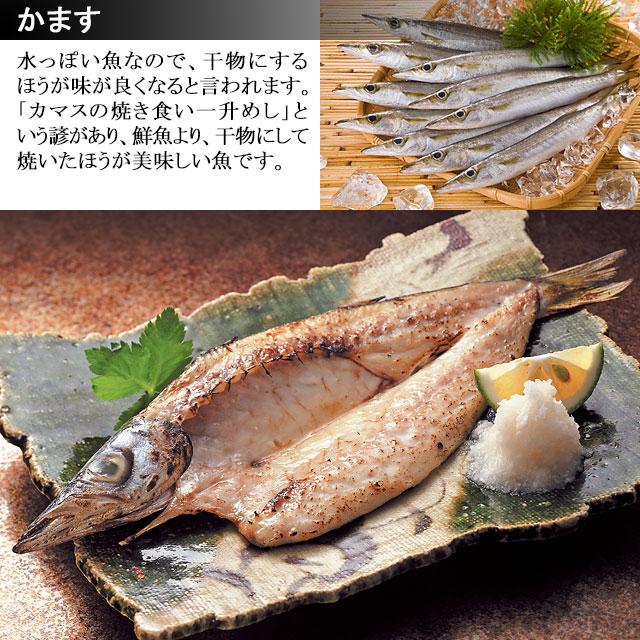 与保留的红玫瑰,日本海域面积鱼庆祝鲷鱼,设置哪些黑色和白色的鱿鱼、 kamassian 干鱼和银 et al、 西京味噌鲅鱼和三文鱼配花