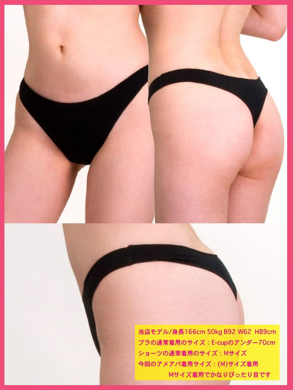 Ladies quantity discount is! American Apparel T-back ladies Invisi Thong