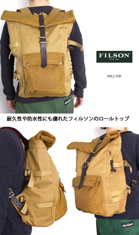 FILSON フィルソン リュック ロールトップ ROLL-TOP BACKPACK