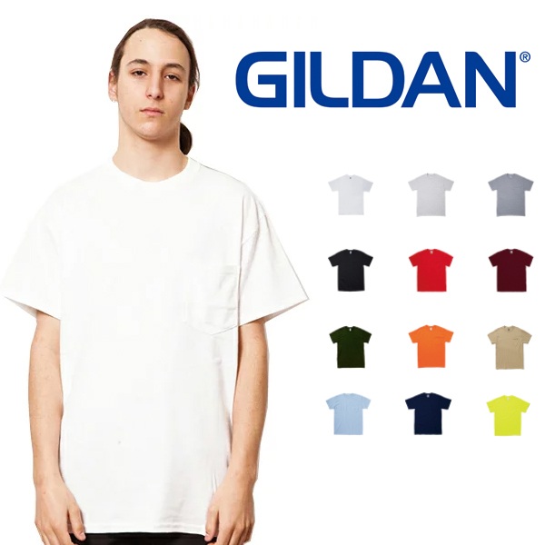 ギルダン ポケット Tシャツ GILDAN 2枚までメール便1通 メンズ 白 S~XLサイズ #2300 6.0 日本限定 Ultra セットアップ oz Pocket Short T-Shirt Cotton Sleeve