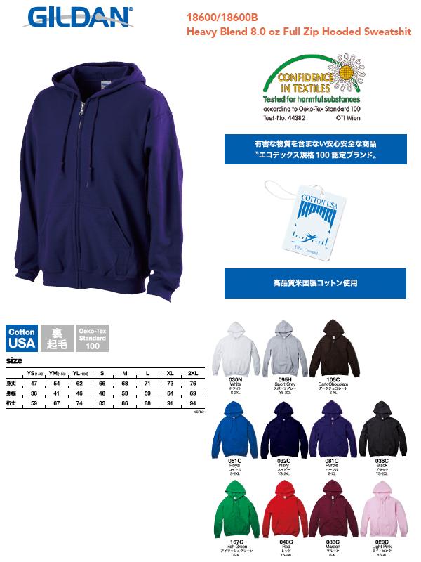 Gildan Hoodie Full Zip Mens Gildan Heavy Blend 8 0 Oz Full Zip Hooded Parka 18600 Adult S Xl