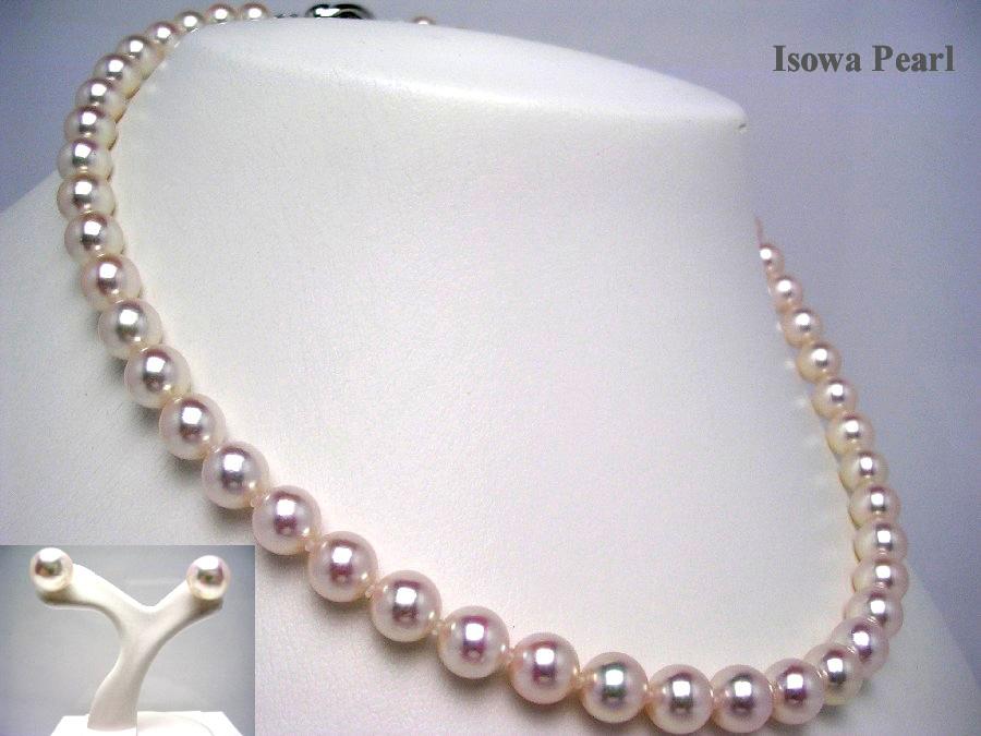真珠 ネックレス パール アコヤ真珠 ピアス セット 7.5-8.0mm ホワイトピンク シルバー クラスップ 46666 イソワパール