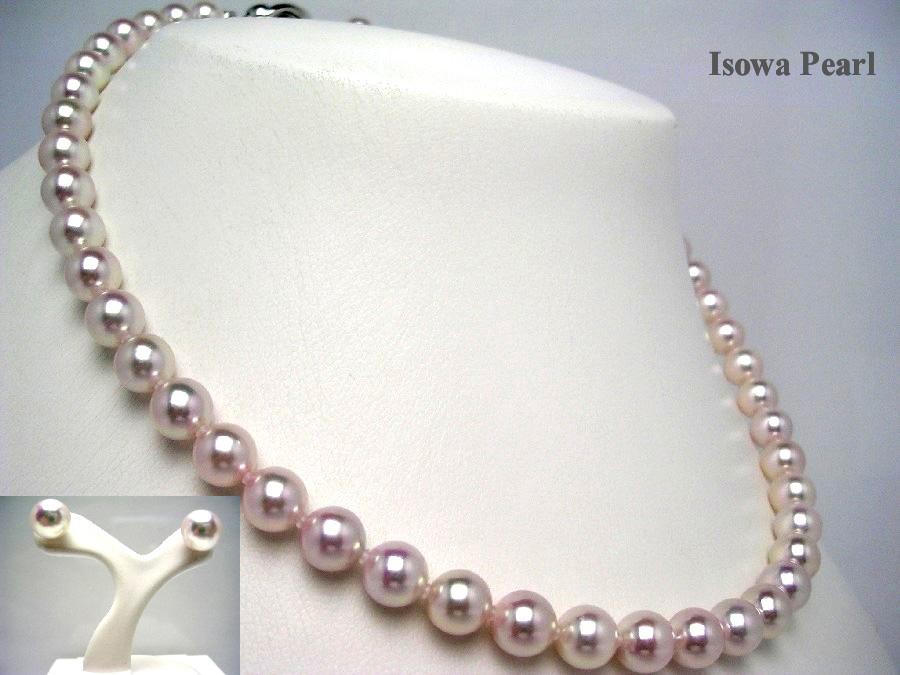 【10%OFF】真珠 ネックレス パール アコヤ真珠 ピアス セット 7.5-8.0mm ホワイトピンク シルバー クラスップ 47349 イソワパール