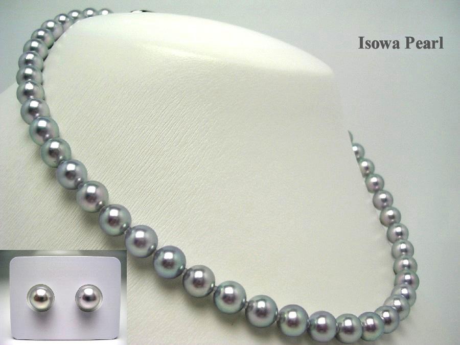 真珠 ネックレス パール アコヤ真珠 イヤリング or ピアス セット 7.5-8.0mm シルバーブルー シルバー クラスップ 53521 イソワパール