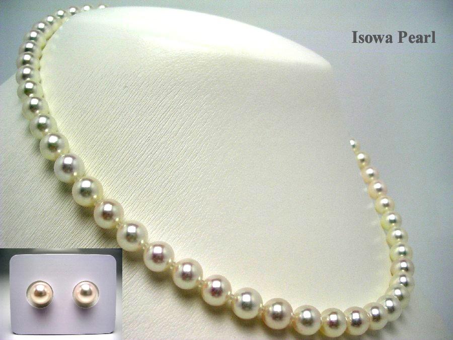 真珠 ネックレス パール 母の日 オーロラ・花珠 アコヤ真珠 イヤリング or ピアス セット 7-7.5mm ホワイト系ホワイトピンク シルバー クラスップ 54823 イソワパール