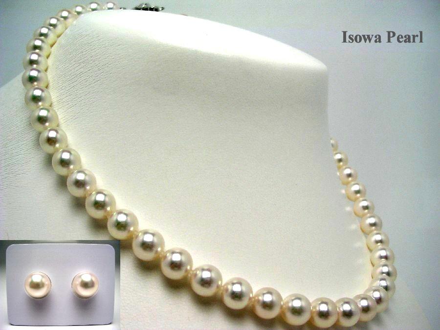 真珠 ネックレス パール オーロラ・花珠 アコヤ真珠 イヤリング or ピアス セット 8-8.5mm ホワイトピンク K14 ホワイトゴールド クラスップ 55115 イソワパール