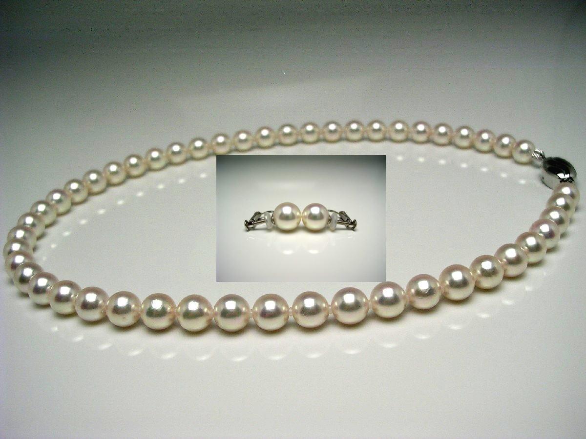 真珠 ネックレス パール アコヤ真珠 イヤリング セット 7.5-8.0mm ピンク系ホワイトピンク シルバー クラスップ 57207 イソワパール
