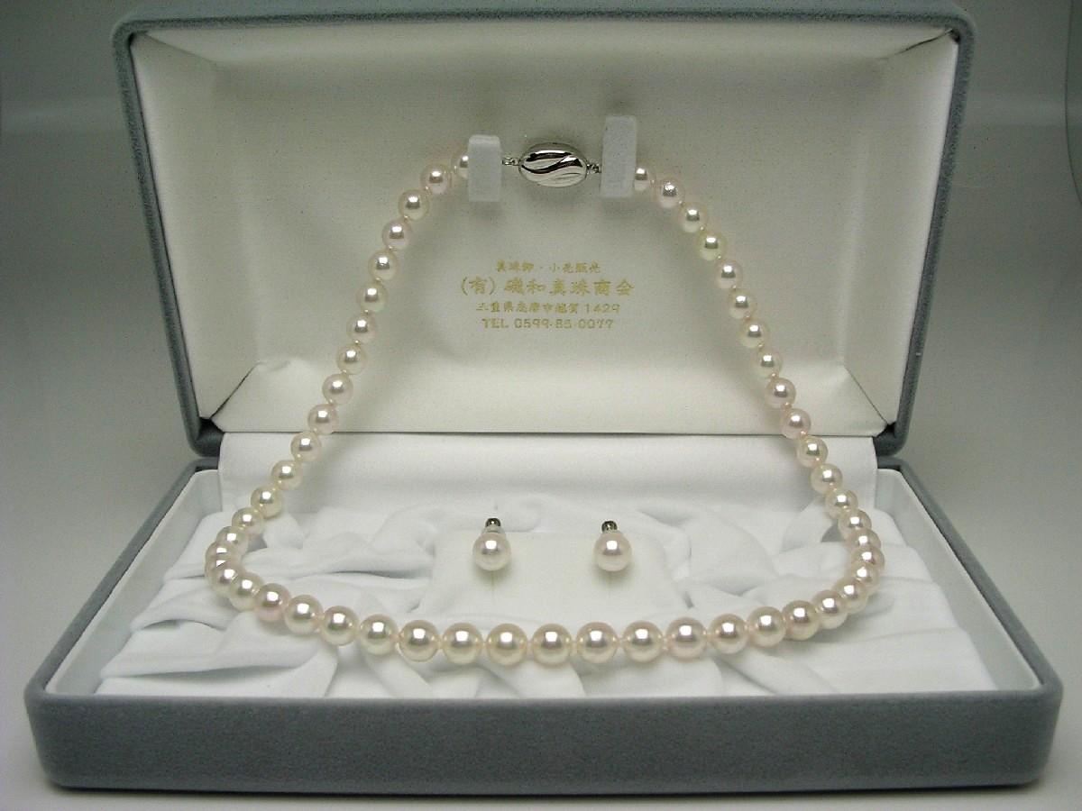 【10%OFF】真珠 ネックレス パール アコヤ真珠 イヤリング セット 7.0-7.5mm ホワイトピンク シルバー クラスップ 64567 イソワパール