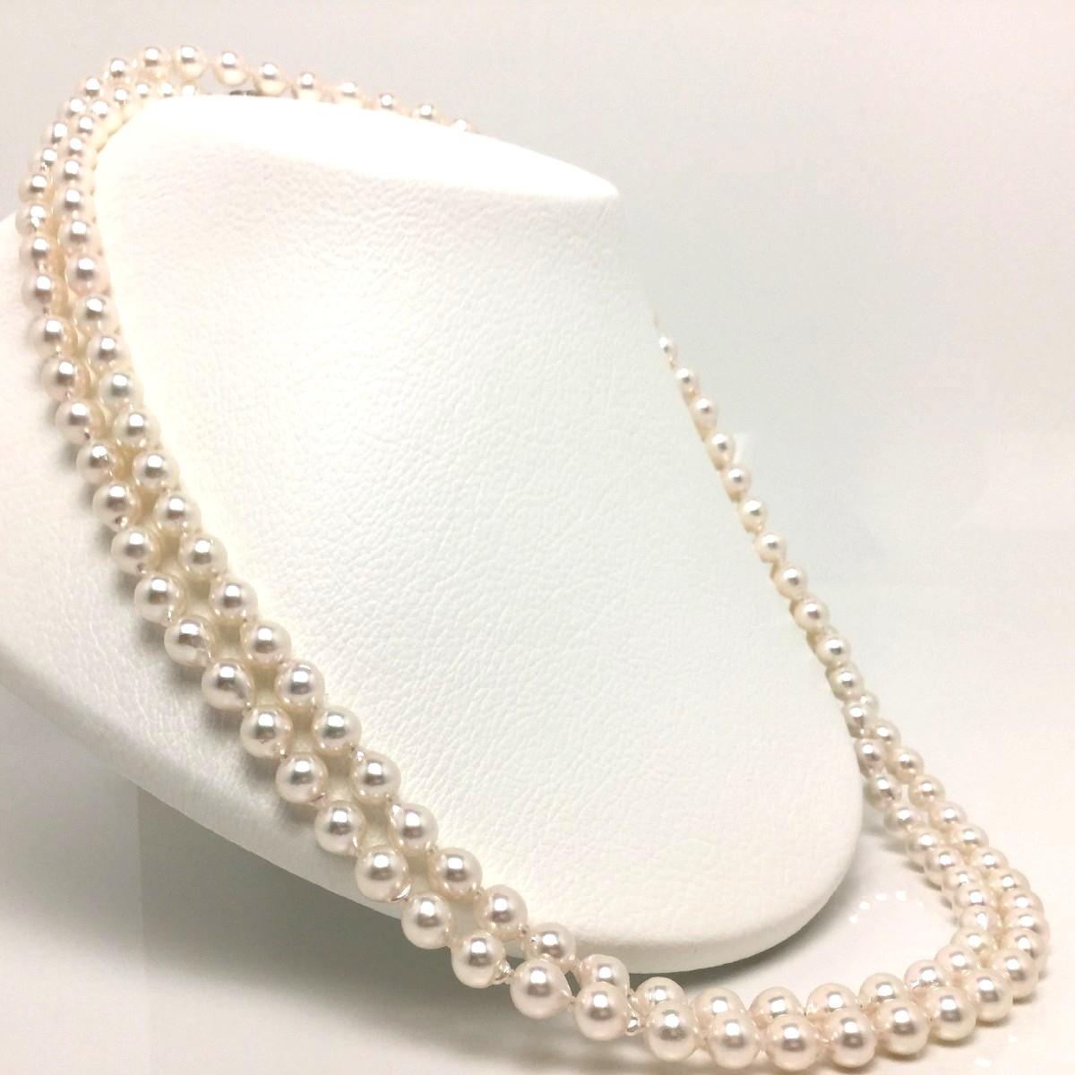 【10%OFF】真珠 ネックレス パール アコヤ真珠 ロング 7.0-7.5mm ホワイトピンク シルバー クラスップ 66065 イソワパール