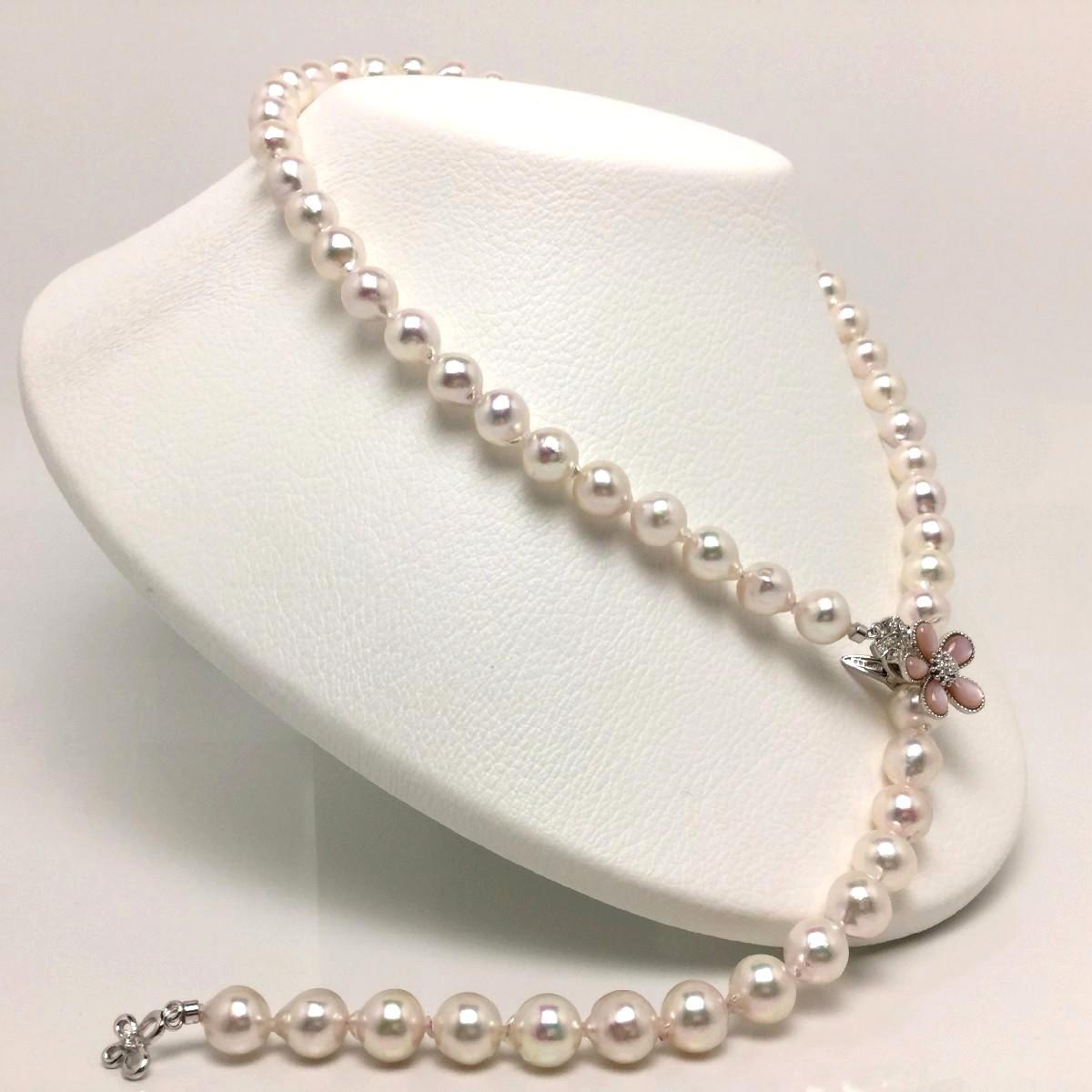 真珠 ネックレス パール アコヤ真珠 セミロング 9.0-9.5mm ホワイトピンク シルバー クリッカー シェル 66238 イソワパール