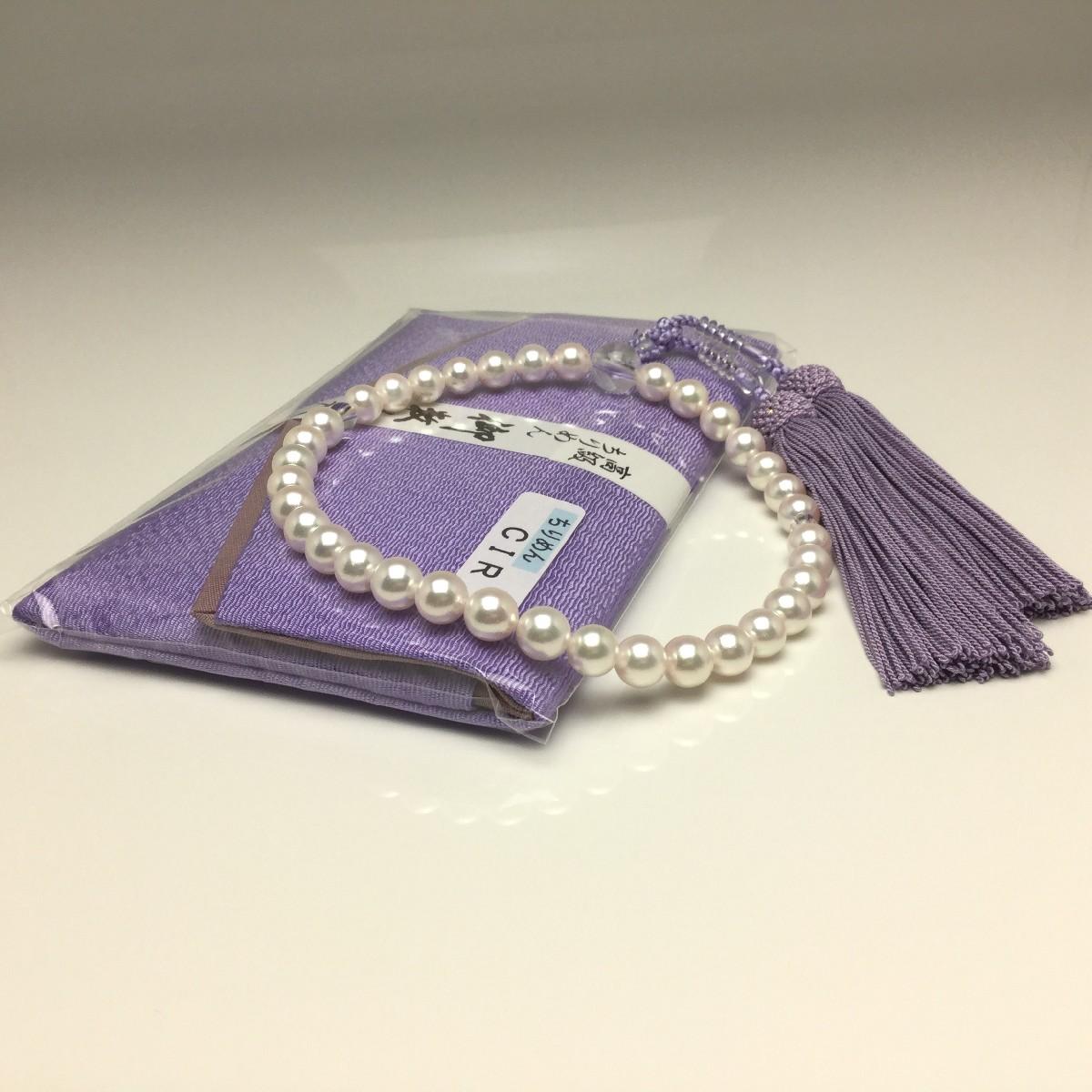 真珠 念珠(数珠) パール アコヤ真珠 7.5-8.0mm ホワイト 正絹房 水晶(クォーツ) 65494 イソワパール