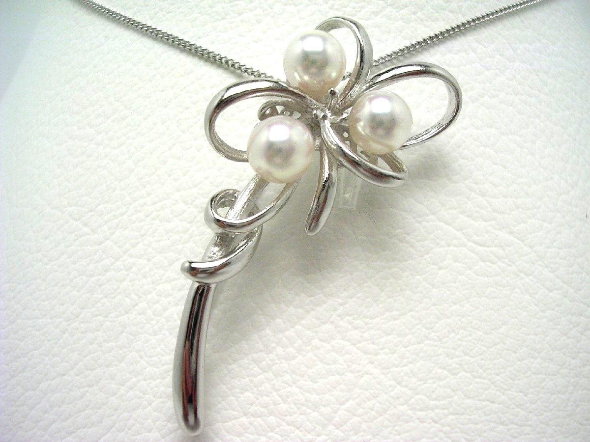 【10%OFF】真珠 ブローチ パール アコヤ真珠 7.0-7.5mm ホワイトピンク シルバー 植物 フラワー 65208 イソワパール