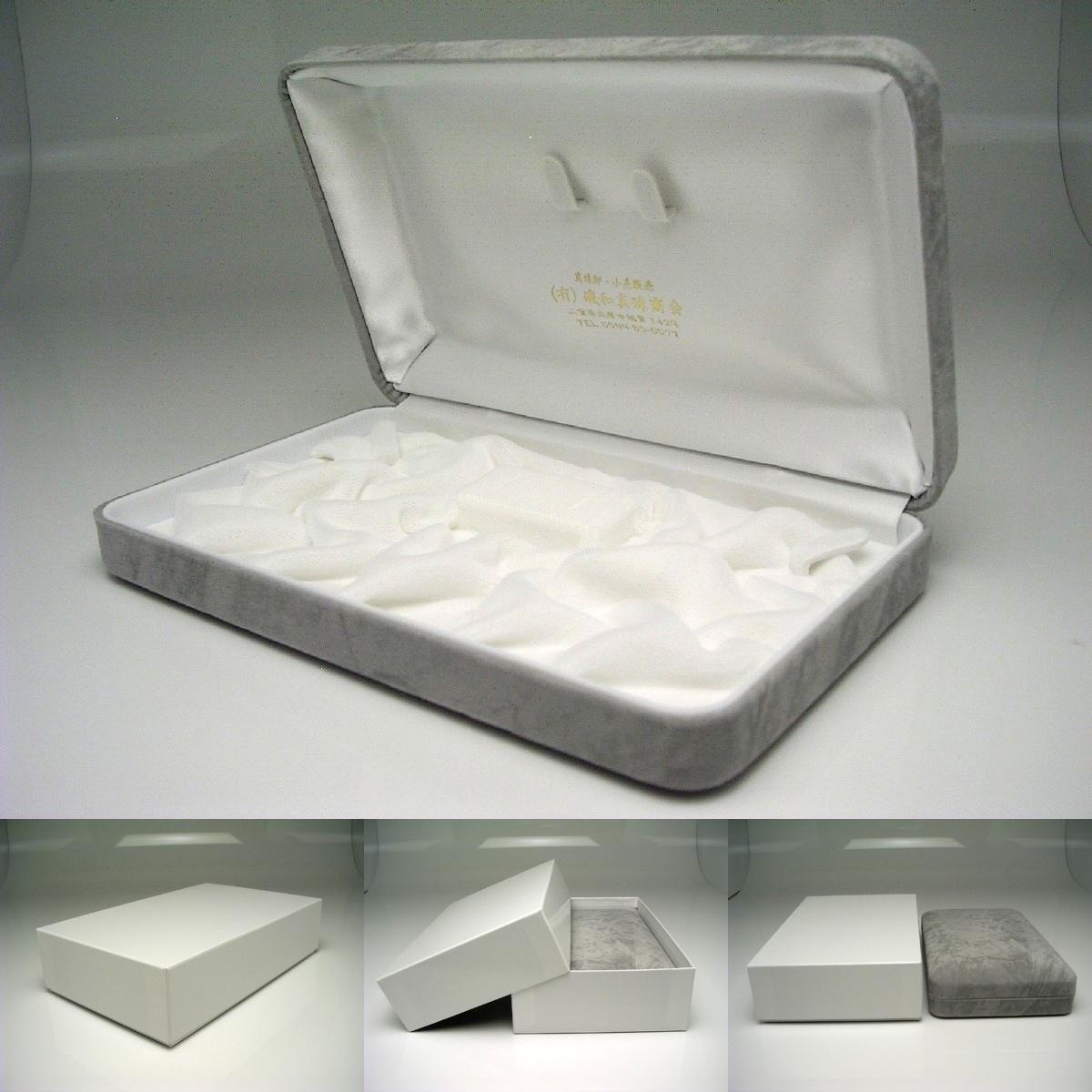 真珠 ネックレス パール アコヤ真珠 ピアス セット 7.5-8.0mm ホワイトピンク シルバー クラスップ 47349 イソワパール
