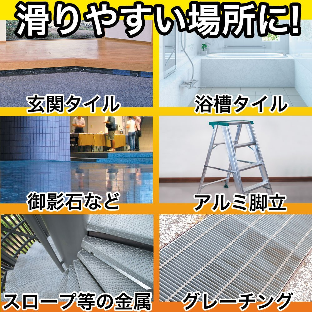 Isozumi Bouhan Nexco Naka Nihon Joint