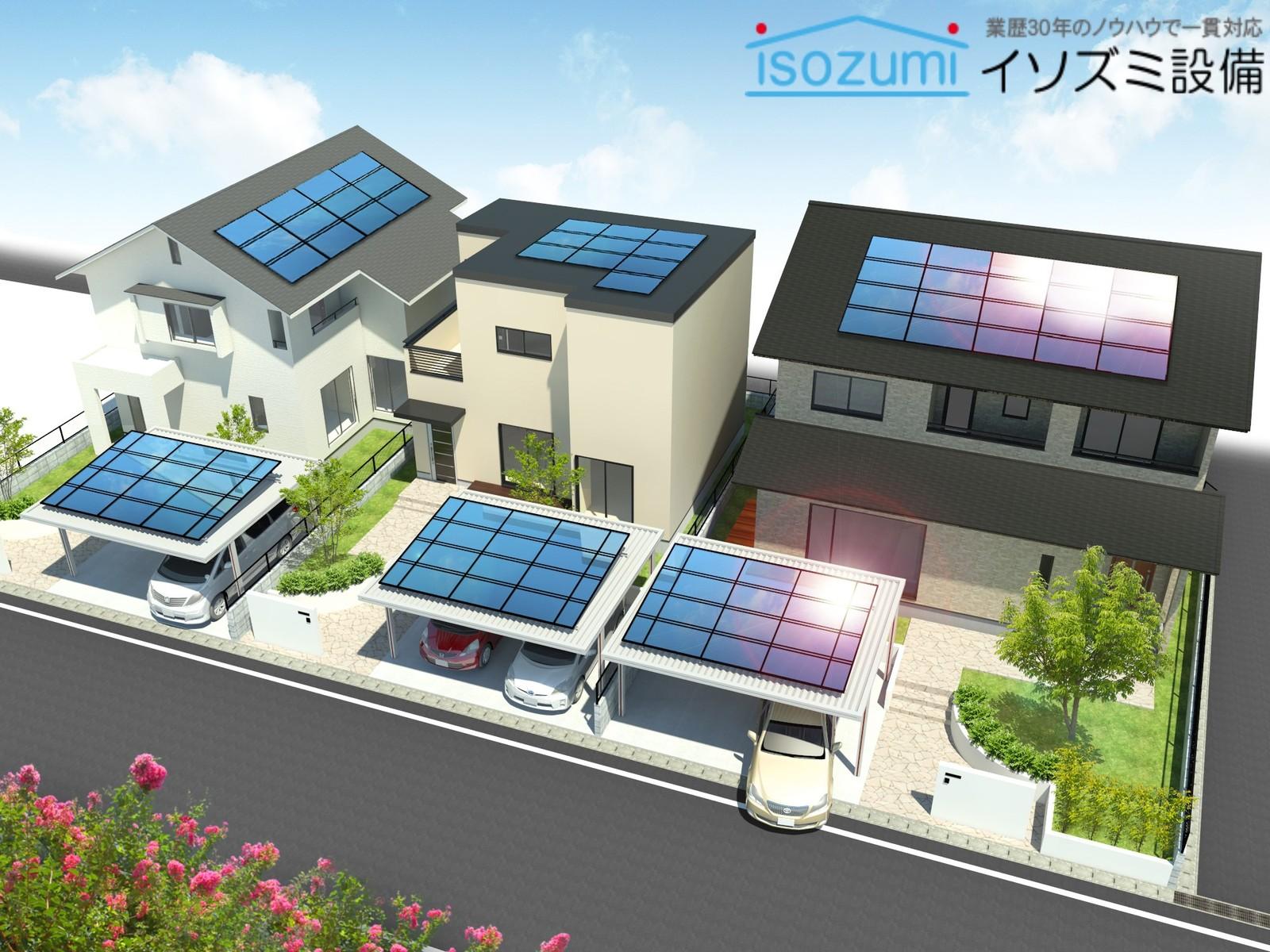 『ネオポート アルミ』 太陽光 車庫太陽光パネル ソーラー ソーラーパネル カーポート 車 車庫 蓄電池 太陽光発電 セット 充電 バッテリー ガレージ パネル おしゃれ 価格 発電量 3台用