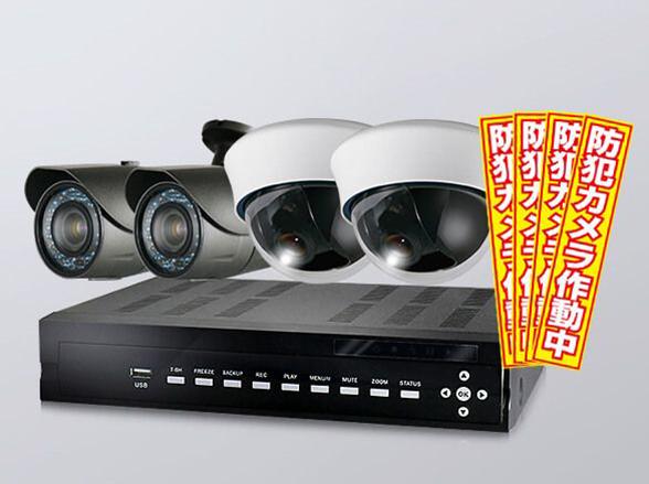 SET638 AHD220万画素屋内用カメラ2台と屋外用カメラ2台(RD-CA211/CA213)セット