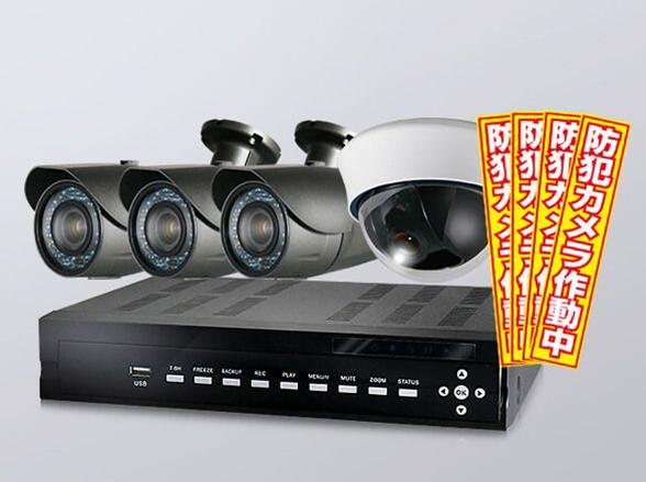 屋内用監視カメラ 1台と屋外用監視カメラ3台 (ISーCA211/CA213)セット 見守りカメラ ペットカメラ 防犯カメラ 録画 遠隔監視 駐車場監視 設置 テレビ 接続 効果 オススメ 外付けhdd 室内 アプリ ペット 子供 子供用 コスパ