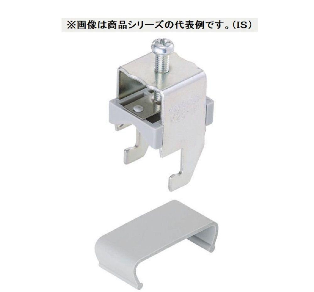 ダクターチャンネル用 価格 ケーブル支持金具 5個入 予約販売品 SD-K60-1A-05