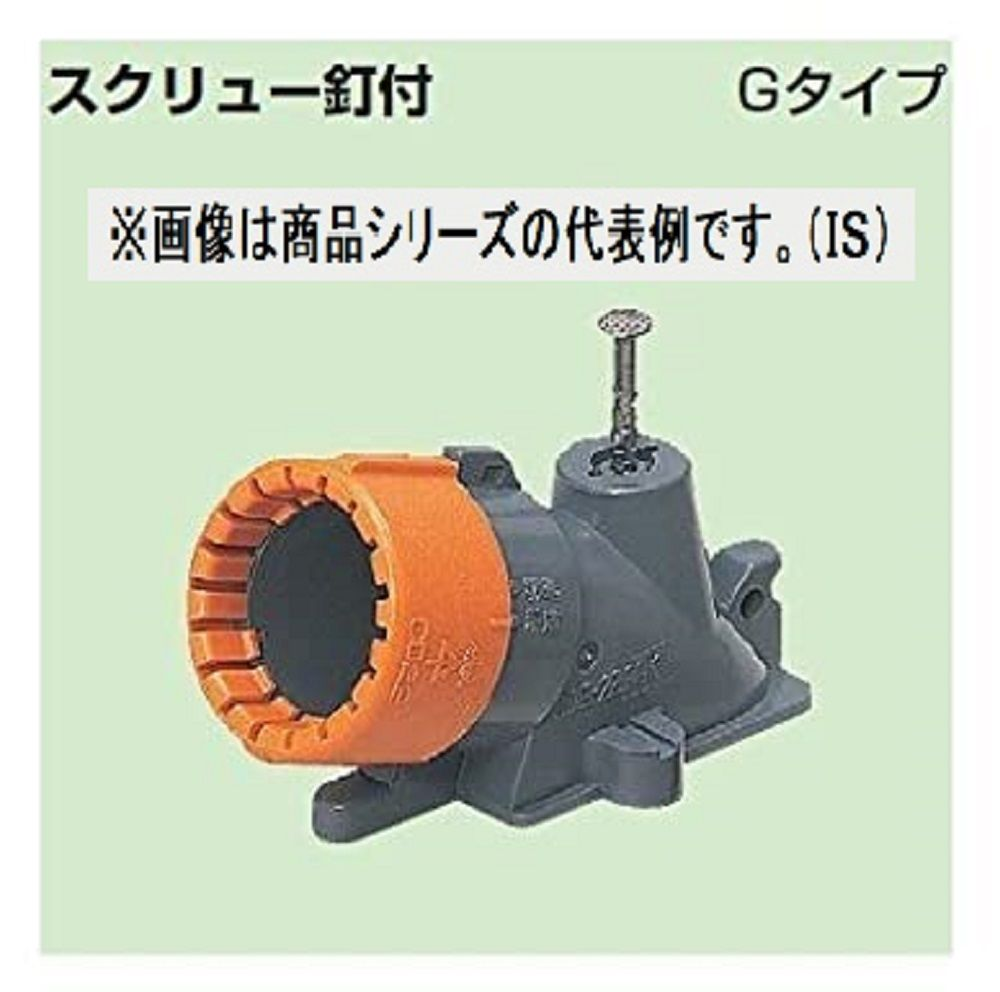 安心の実績 高価 買取 強化中 PF管用F 永遠の定番 ころエンド スクリュー釘つき 10個 MFSE-22FGK