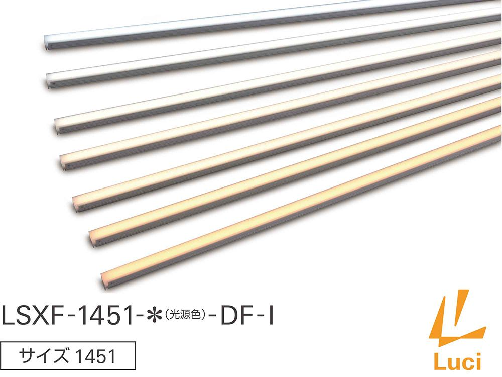 ルーチ・シルクス F 1451 電球色 LSXK-1451-L30-DF-I