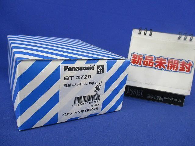 Panasonic 多回路エネルギーモニタ本体ユニット BT3720