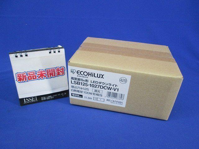 エコハイルクス LEDダウンライトφ125 LSB125-1027DCW-V1