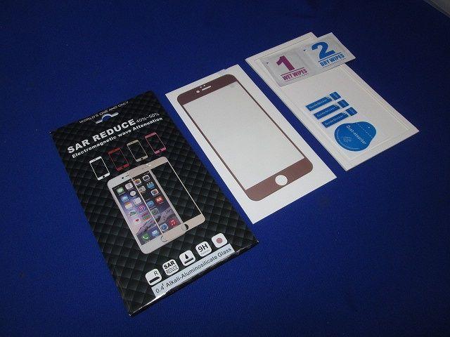 iPhone6 7Sプラス用保護フィルム 誕生日/お祝い ローズ 正規品スーパーSALE×店内全品キャンペーン
