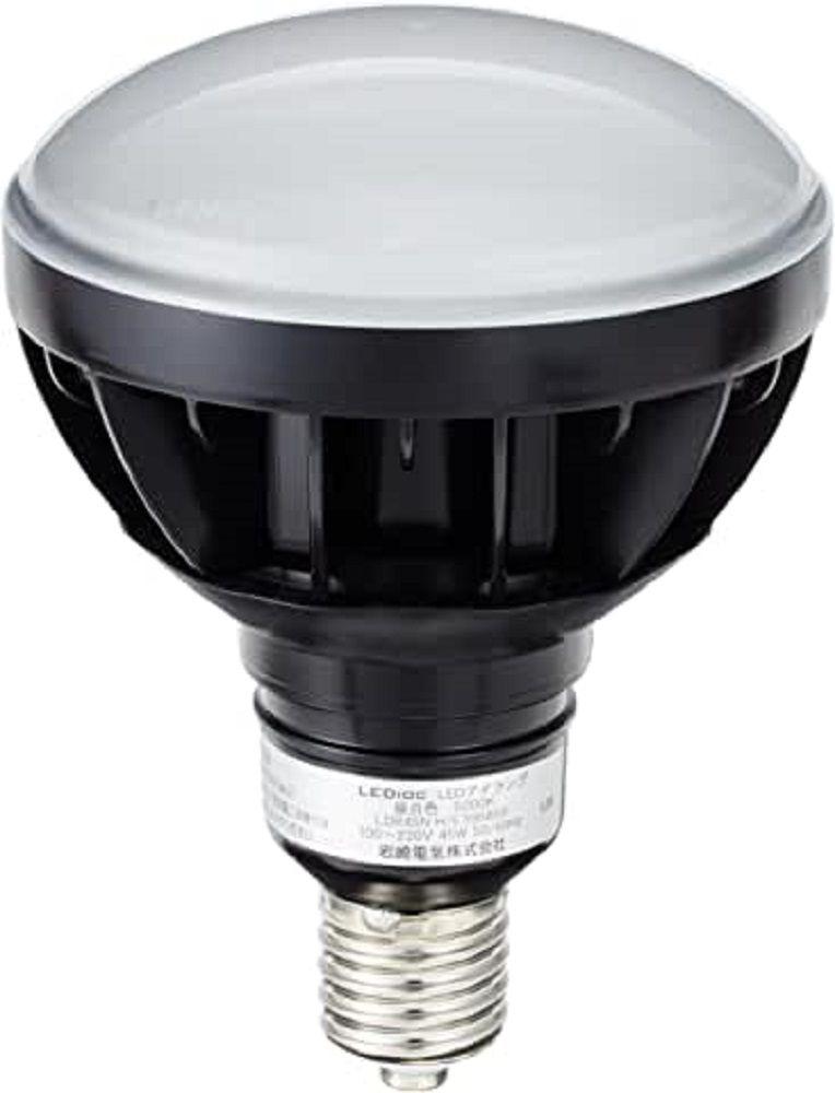 LEDアイランプ45W昼白色 蔵 本体黒タイプ 昼白色 E39B850 LDR45N-H 結婚祝い