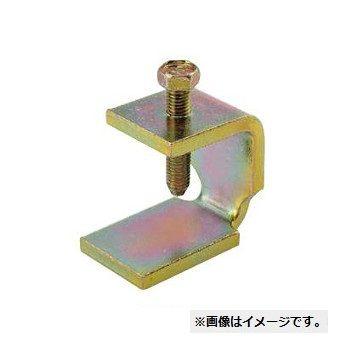 H形鋼用吊りボルト支持金具フランジ厚7~28mm(40個入り) BHICH-40