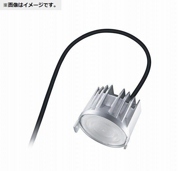 在庫限り 訳あり商品 灯具ユニット 電源ユニット 枠ユニット別売 NTS52373