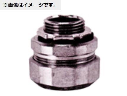 防水プリカ用ビニル被覆可とう電線管 人気急上昇 コネクタ お買得 WBG63-54