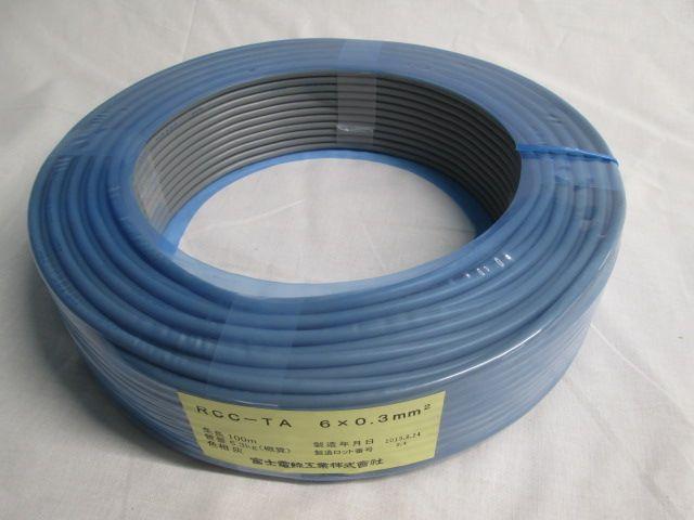 センサーケーブル6心×0.3sq(灰)100m RCC-TA6×0.3sq