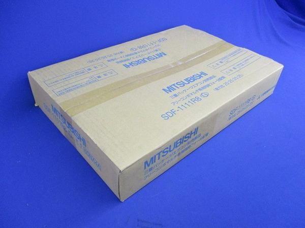 【即発送可能】 業務用エアコン 部材 分配管 同時フォー用 SDF-1111R8, 三重県 40e4ec1d