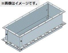 鋼製スリーブAS AS-5020