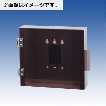 エンジニアリング 防雨カバー ACS-BK
