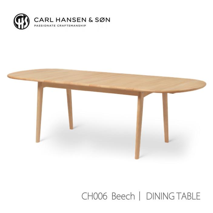 送料無料 北欧ダイニングテーブル CH006 テーブル ビーチ材 公式ストア ビーチ材カール ハンセン サン ハンス J ウェグナー 北欧※納期最大6か月 ダイニングテーブル Carl J. 直営ストア Hansen Hans Son Wegner