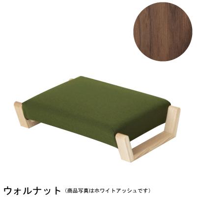 zagaku01 ウォールナット 座椅子