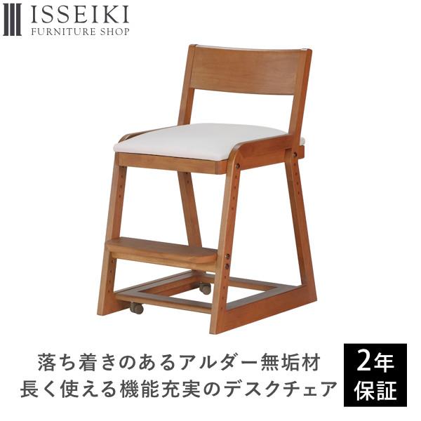 学習椅子 木製 子供 高さ調節 学習チェア 椅子 学習 勉強 子ども リビング学習 北欧 学習イス 子供用 椅子カバー ナチュラル クッション アルダー材 ウレタン塗装 ホワイト 品質保証 ISSEIKIKIDS COCORO 101-00262