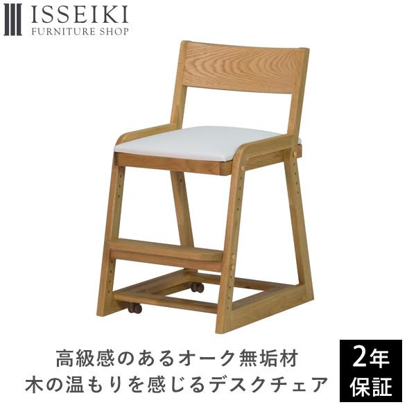 学習椅子 リビング学習での子供椅子や学習チェアとして人気 キャスター付きの子供用の椅子 高さ調整もできる学習デスクチェア オススメの勉強椅子 学習いす ご予約品 一生紀オリジナル 木製 子供 激安通販販売 学習 いす 学習チェア リビング学習 椅子 高さ調節 回らない ベージュ COCORO ISSEIKIKIDS 子供用 品質保証 学習イス 北欧 子ども 101-00263 オーク材 ダイニングチェア キャスター付 勉強 ホワイト
