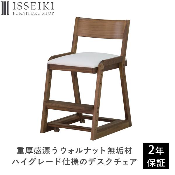 学習椅子 木製 子供 高さ調節 学習チェア 椅子 学習 勉強 子ども リビング学習 北欧 学習イス 子供用 回らない キャスター付 ウォールナット材 オイル仕上げ ベージュ ホワイト 品質保証 ISSEIKIKIDS COCORO 101-00264