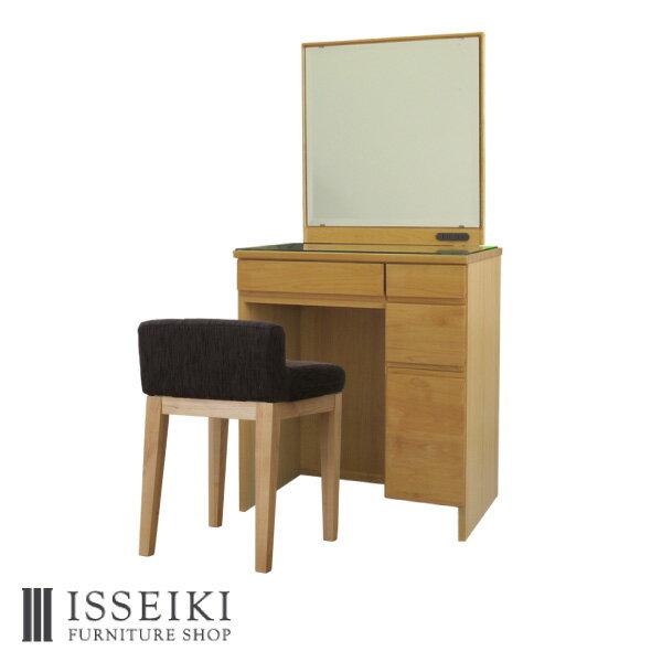 ドレッサー 机 完成品 鏡台 幅70 デスク 鏡 ミラー北欧 椅子付き かわいい ナチュラル シンプル 化粧台 木製 天然木 おしゃれ チェア付き 寝室 一人暮らし アルダー材 オイル仕上げ ベージュ 品質保証 ISSEIKI BASK 101-00367
