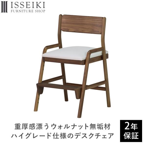 学習椅子 勉強椅子だけでなく子供用ダイニングチェアとして人気 高さ調節の出来る学習チェア おしゃれでかわいい椅子 人気の北欧テイストの足置き付きイス 一生紀オリジナル 木製 子供 高さ調節 学習チェア 椅子 学習 訳あり商品 勉強 子ども KIDS まとめ買い特価 品質保証 ウォールナット材 ダイニングチェア ブラウン 北欧 ISSEIKI リビング学習 FIORE 子供用 101-00610 ホワイト 学習イス ウレタン塗装