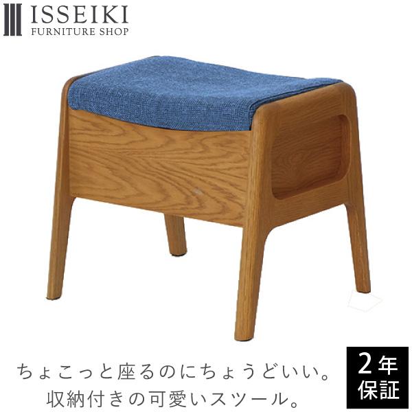 スツール 木製 収納 収納ボックス 椅子 子ども部屋 おもちゃ箱 片付け 腰掛け 北欧 ナチュラル シンプル おしゃれ かわいい 1人掛け キッズ オーク材 天然木 ウレタン塗装 品質保証 ベージュ ISSEIKI ROCCO 101-01664