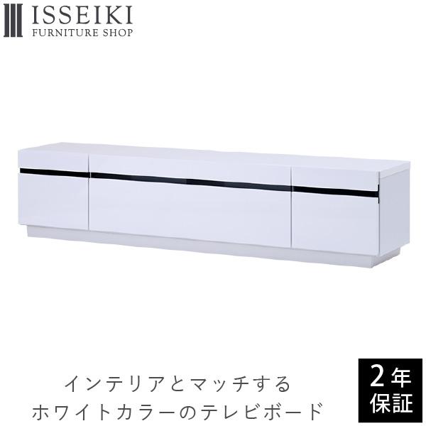 高さの低いテレビボードです。背面オープンタイプの収納スペースで、スリット付きなのでコード類の配線もスムーズにできます。AV機器の操作性を考慮し一部ガラスになっています。 【お買い物マラソン ポイントUP&クーポン】テレビボード テレビ台 TVボード TV台 幅170cm 白 ホワイト おしゃれ モノトーン モノクロ シンプル ローボード スライド 収納付き 北欧 ナチュラル 完成品 DVDプレーヤー CD DVD 品質保証 ISSEIKI AFLOAT 101-01958