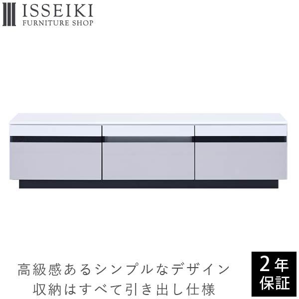 テレビ台 テレビボード ローボード tv 完成品 白 ホワイト DVD収納 おしゃれ 北欧 シンプル モノトーン 白黒 バイカラー 幅150cm 150センチ 150 ガラス 引き出し リビング 吹き抜け構造 品質保証 ISSEIKI ASSO 101-01965