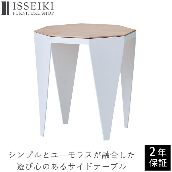 テーブル ナイトテーブル サイドテーブル 幅40cm 鉄 ホワイト スタイリッシュ メープル材 アイアン 異素材 白 マット 寝室 ベッド 上品 おしゃれ ラック ソファ ワンルーム 収納 見せる収納 品質保証 ISSEIKI OCT 101-02006