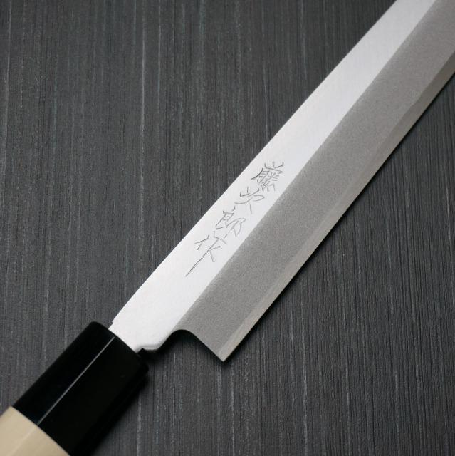유인회 치는 칼 210 mm 후지 지로 야스기강철 백지 2호 단조 호노키무늬 7치수 F-930